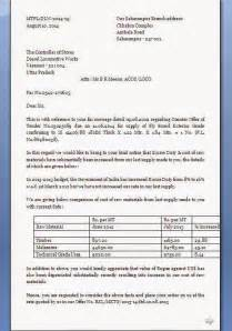 sample template example government tender sample