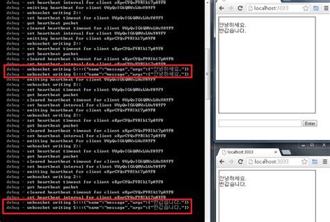 simple chat node js socket io node js socket io 3 simple web chatting 간단 웹 채팅