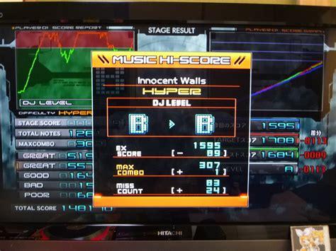 innocent walls 2014 12 28 beatmania dx 記録 yossyの色々記録帳