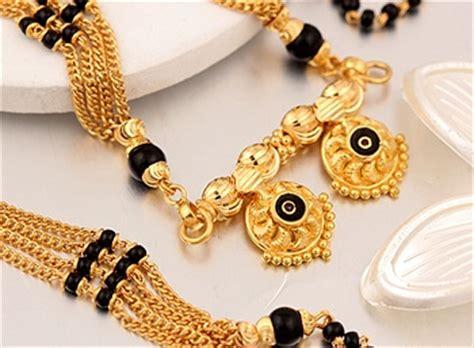 Bangle Hongkong 24k 10 730 Gram 11 gold mangalutra designs for in trend