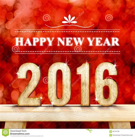 new year 2016 wood happy new year word and 2016 wood number on modern wooden