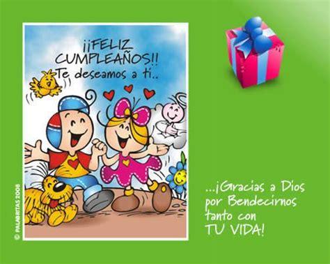 imagenes de cumpleaños cristianas para mujeres 1000 images about felizcumplea 241 os on pinterest