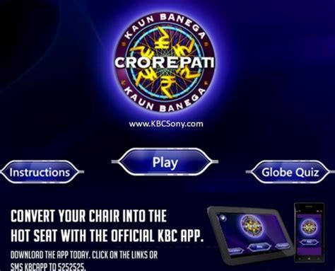 kbc full version game download official kaun banega crorepati app now available in apple