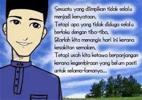 gambar kata kata mutiara cinta islami gambar animasi the knownledge
