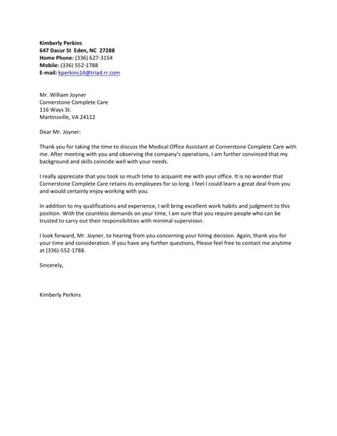 Perkins kimberly follow up letter