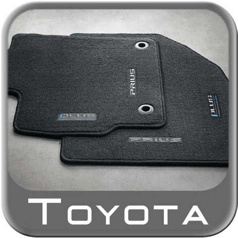 Prius Floor Mat by New 2014 2015 Toyota Prius Plus Carpeted Floor Mats From