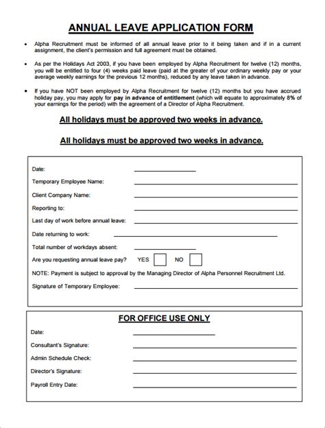 annual leave application form sle forms