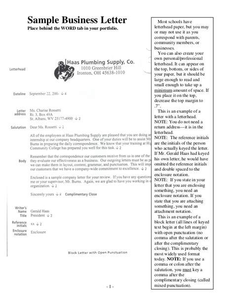 Sample Business Letter