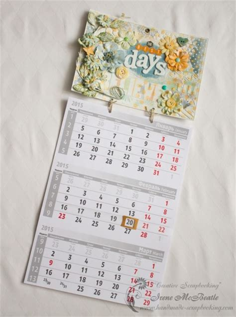 How To Make Handmade Calendar - handmade wall calendar creative scrapbooking