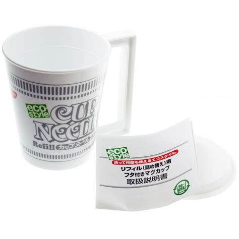 Cup Noodles Goes Refillable by Nissin Foods Cup Noodle Mugs For Refills With Lids 1 Box