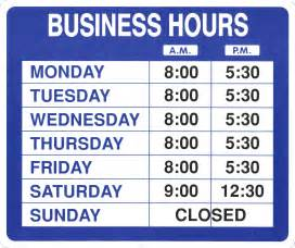 store hours template free office hours template best template idea