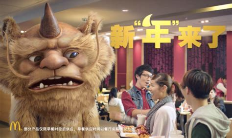 nian shou new year mcdonald s brings in for cny push marketing