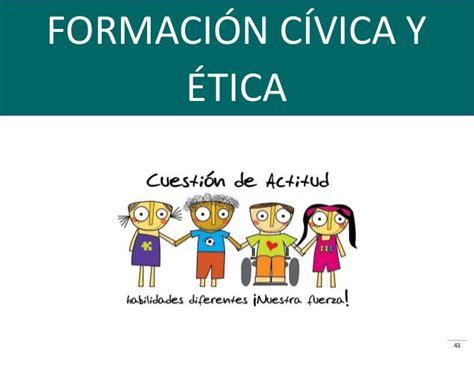 caratula para civica y etica civica y etica elizabeth