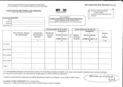 calcul frais kilometrique impots 5490 calcul frais kilometrique impot calcul de frais kilom