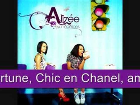 alizée fifty sixty aliz 233 e fifty sixty with lyrics