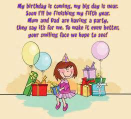 ways to formulate catchy birthday invitation wordings for