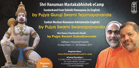 hanuman jayanti 2019 hanuman jayanti chinmaya mission worldwide official site of chinmaya mission