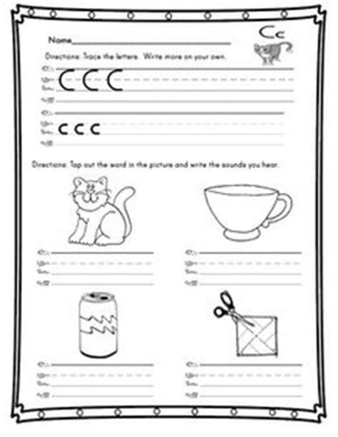 printable fundations alphabet flash cards mrs shelton s kindergarten preparing for space week