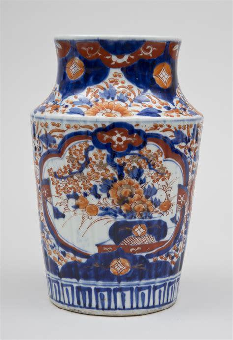 Open Vase by Imari Ribbed Open Vase Circa 1860