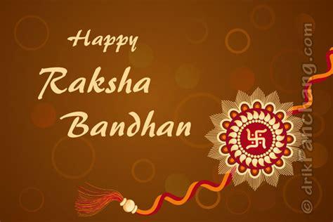 greeting card templates for raksha bandhan rakhi greeting swastik rakhi