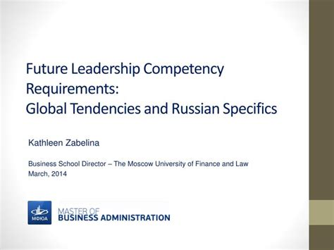 Friends Mba Requirements by Ppt Future Leadership Competency Requirements Global