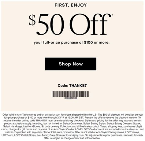 printable coupons for loft outlet ann taylor coupons printable coupons in store retail