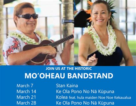 Hilo Join 1 march 2017 hilo hula tuesdays destination hilo