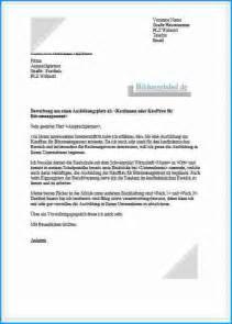 Bewerbung Fur Ausbildung Altenpflegerin 11 Bewerbung Kauffrau F 252 R B 252 Romanagement Rechnungsvorlage