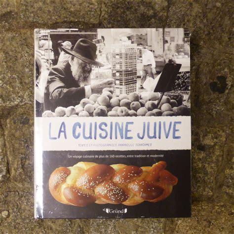 cuisine juive recettes du monde ma s 233 lection de livres 171 nancybuzz
