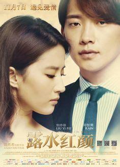 film drama korea lee min ho 2015 1000 images about korean movies on pinterest movies