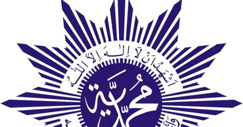 logo muhammadiyah muhammadiyah is