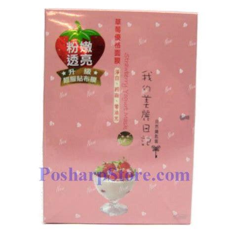My Diary Sheet Mask Strawberry my diary strawberry yogurt mask