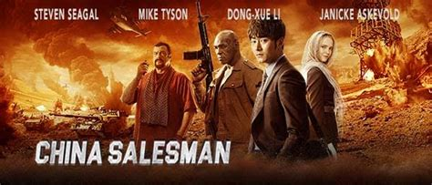 film china salesman with the demise of several hollywood film companies china