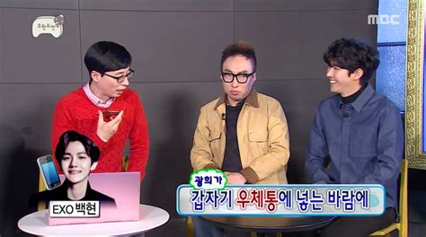 exo infinity challenge yoo jae suk talks to baekhyun about collaborating with exo