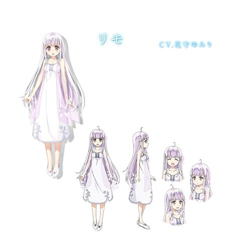 Rimo Gamis Flower 1 vitreous flower destroy s the world anime cast