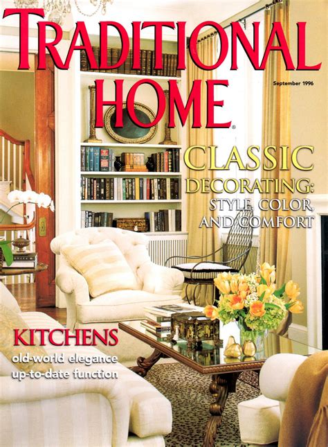 traditional home magazine september 1996 back issue