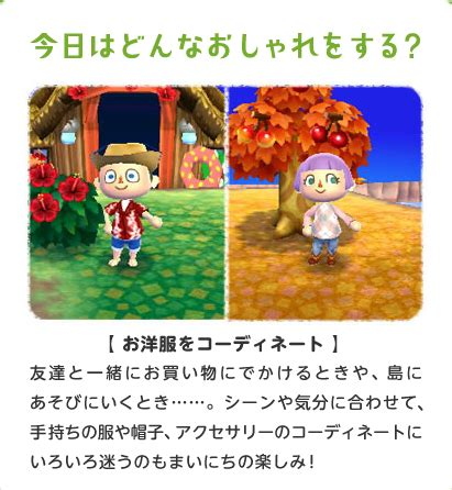 acnl how to get red eyes new hairstyles eye colors animal crossing community