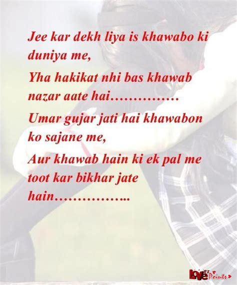 love quotes written  hindi quotesgram