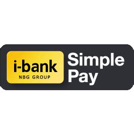 i bank payment of cosmote fixed οτε tv i bank simple pay