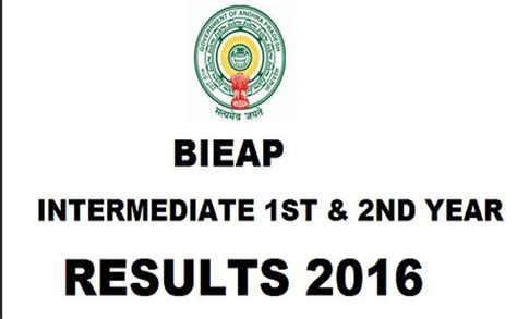 1 supplementary result ap intermediate 1st 2nd year advanced supplementary