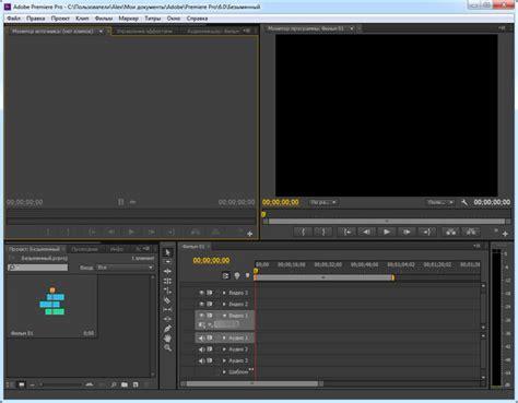 adobe premiere cs6 quicktime adobe premiere pro cs6 6 0 1 rus мультимедиа