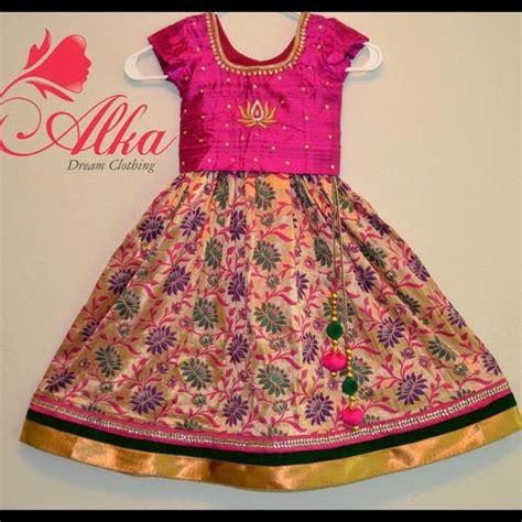 Alka Dress alka dresses baby lehenga indian poshmark