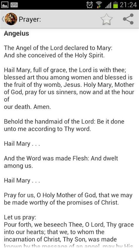 Orações Católicas Download