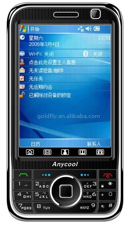 touch screen mobile phones mobile world touch mobile phone view touch screen mobile