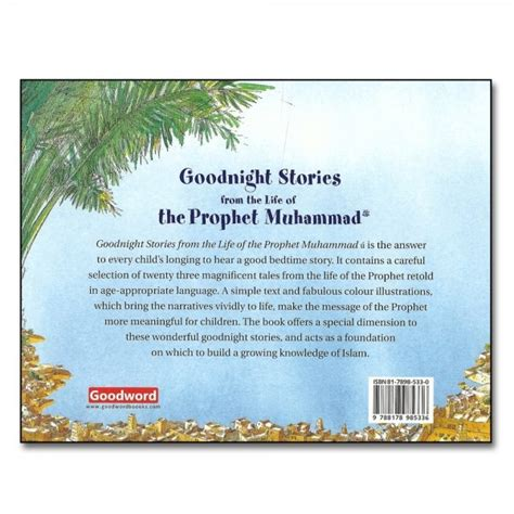 biography of the prophet muhammad saw kid s story book goodnight stories from the life of the