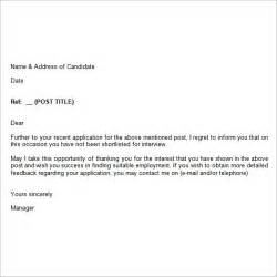 sample letter for applicant interview contoh 36