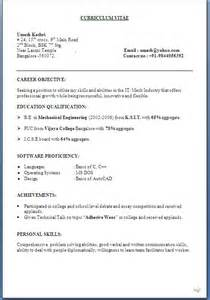 resume sle and format what is the best resume format