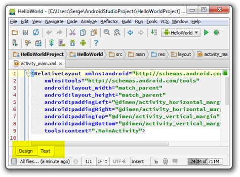 android layout enabled graphical view of layout in intellij idea for android