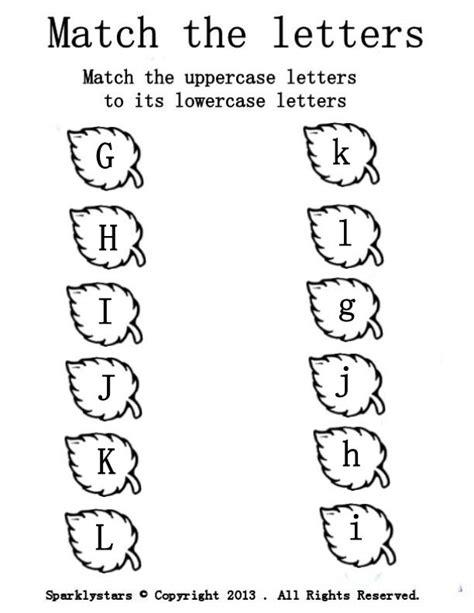 12 best images of letter g worksheets for pre k