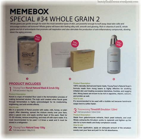 whole grain 2 memebox memebox special 34 whole grain 2 review unboxing